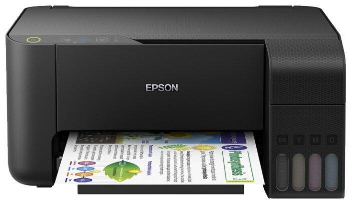 Epson МФУ Epson L3110