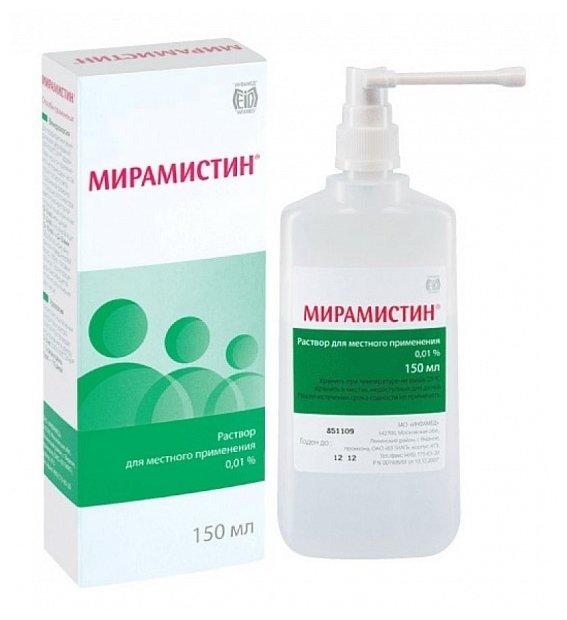 Мирамистин р-р д/местн. прим. 0,01% 150 мл (с расп.)