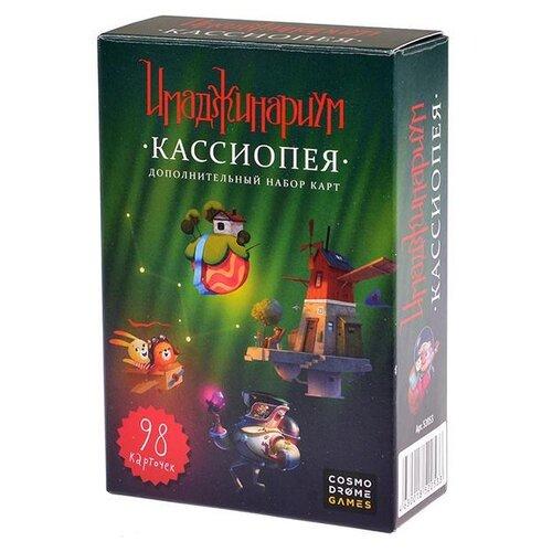 Купить Дополнение для настольной игры Cosmodrome Games Имаджинариум. Кассиопея, Настольные игры