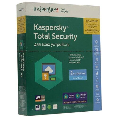 Антивирус Kaspersky Total Security - продление коробочная версия коробочная версия 12 2 шт. русский