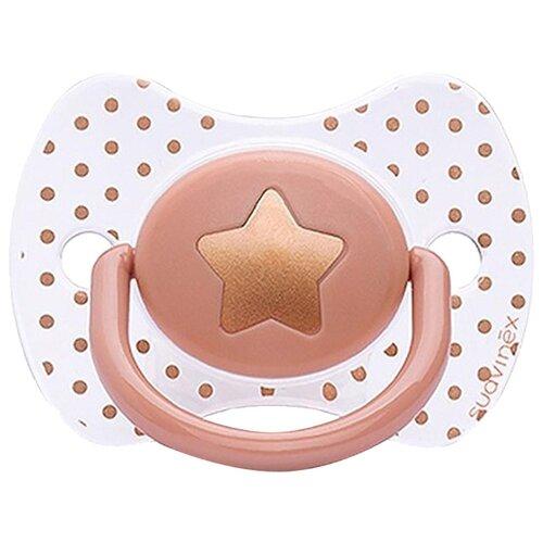 Купить Пустышка силиконовая анатомическая Suavinex Haute couture 0-4 м (1 шт) коричневый/звезда, Пустышки и аксессуары