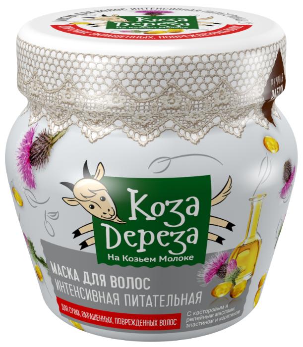Коза Дереза Маска для волос интенсивная питательная