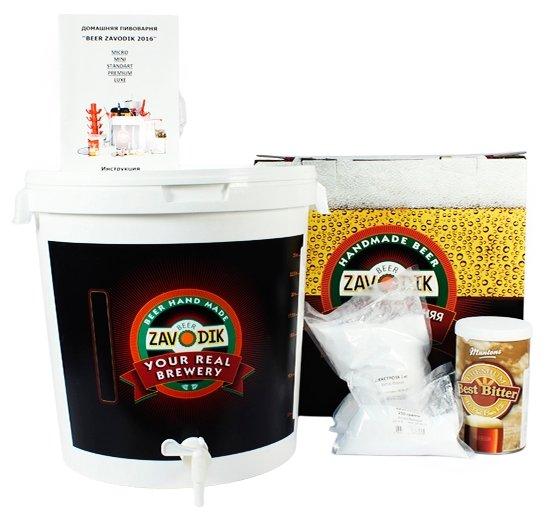 Мини-пивоварня Beer Zavodik Mini