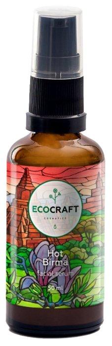 EcoCraft Горячая Бирма Сыворотка для лица