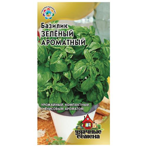 Фото - Семена Гавриш Удачные семена Базилик Зеленый ароматный 0,3 г, 10 уп. семена гавриш базилик зеленый