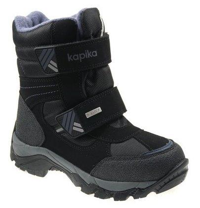 Ботинки Kapika 43222