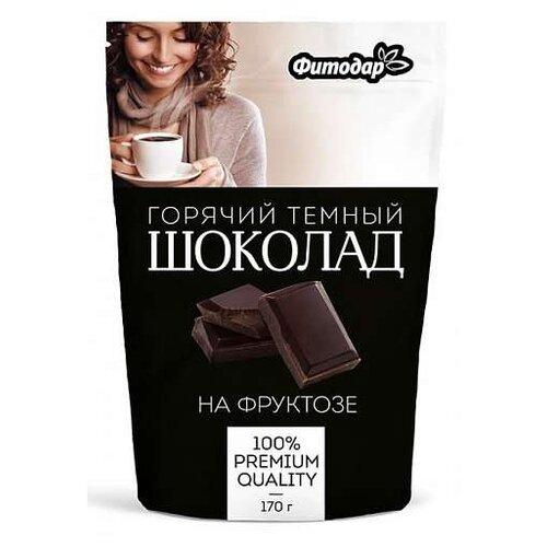 Фитодар Горячий шоколад растворимый темный на фруктозе, 170 г