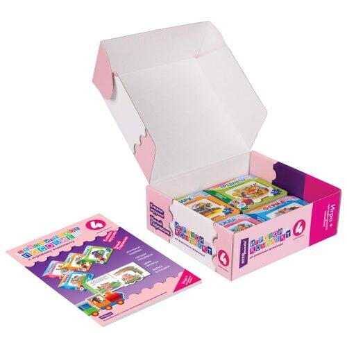 Step puzzle Книжки-игрушки Умный Паровозик. Игровой комплект №3 игровой набор такси puzzle pilot