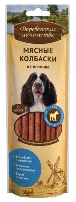 Лакомство для собак Деревенские Лакомства Мясные колбаски из ягненка