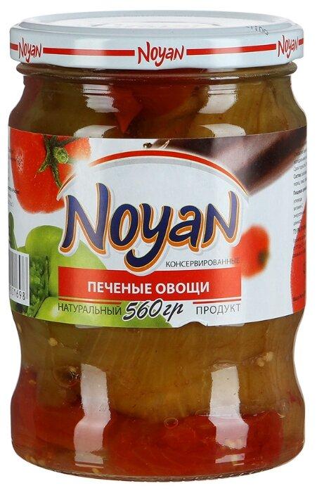 Овощи печеные NOYAN стеклянная банка 560 г