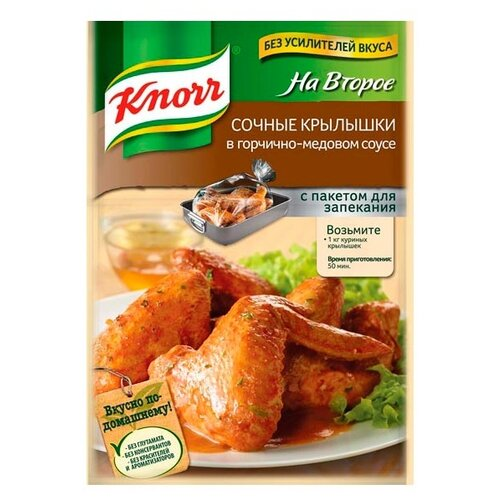 Knorr Приправа Сочные крылышки в горчично-медовом соусе, 23 г