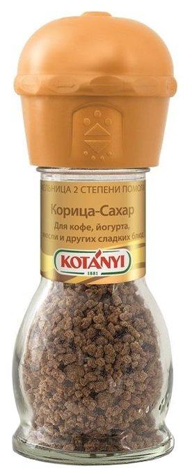 Kotanyi Корица-сахар