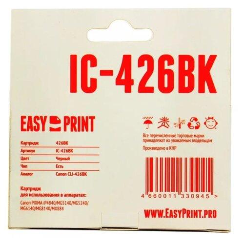 Фото - Картридж EasyPrint IC-CLI426BK, совместимый картридж easyprint ic pgi450bk xl совместимый