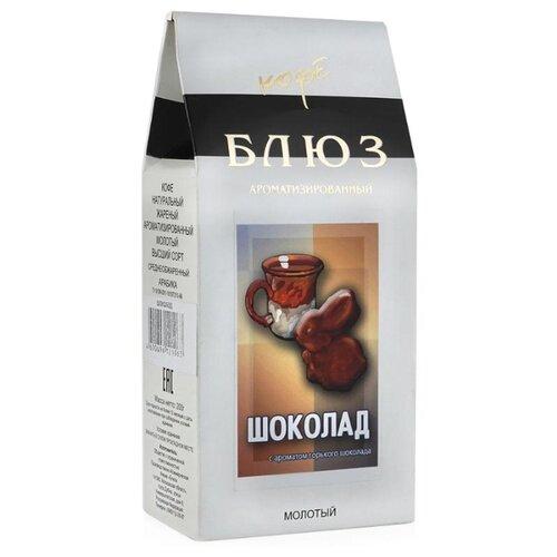 цена на Кофе молотый Блюз Шоколад ароматизированный, 200 г