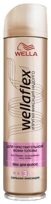 Wella Лак для волос Wellaflex Для чувствительной кожи головы сильной фиксации
