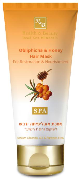 Health & Beauty Маска для восстановления и питания волос с облепихой и мёдом