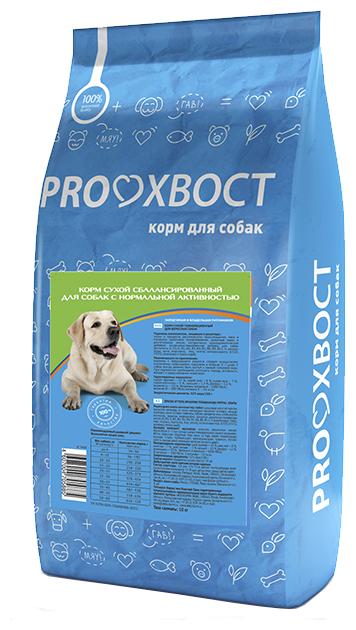 Корм для собак PROхвост Сухой корм для собак с нормальной активностью
