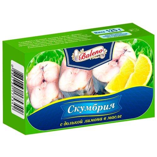 Baleno Скумбрия с дольками лимона в масле, 125 гКонсервы из рыбы и морепродуктов<br>