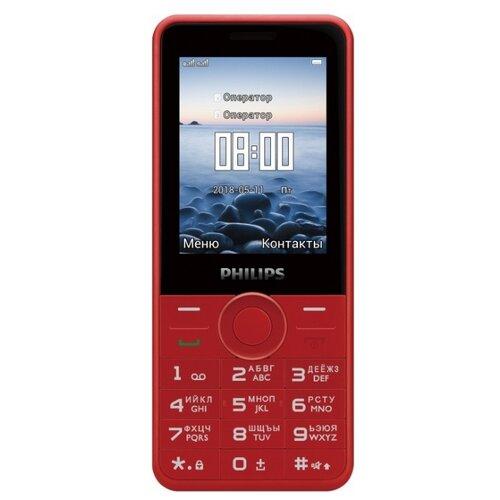 Телефон Philips Xenium E168 красныйМобильные телефоны<br>