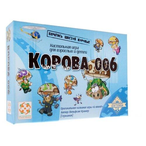 Настольная игра Стиль Жизни Корова 006 стиль жизни настольная игра корова 006