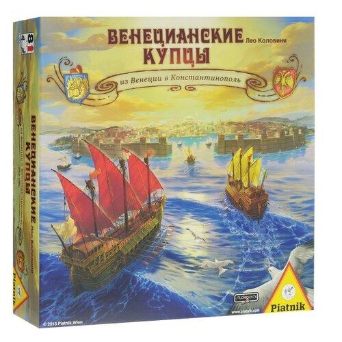 Настольная игра Piatnik Венецианские купцы настольная игра piatnik веселые попугаи