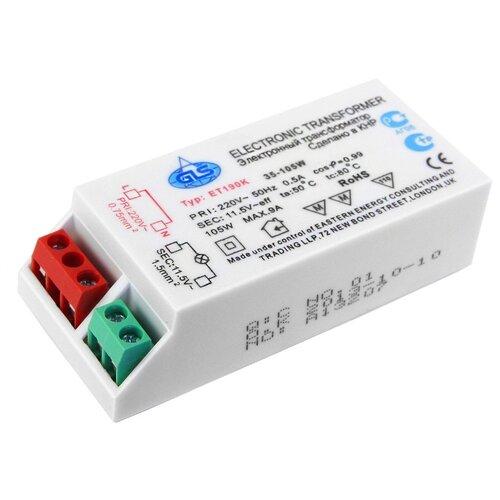 Электронный трансформатор Gals ET-190K 105 Вт novotech трансформатор электронный 546002