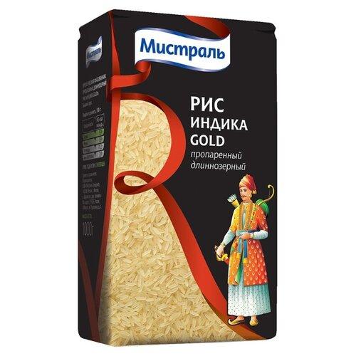Рис Мистраль Индика Gold пропаренный длиннозерный 1 кг