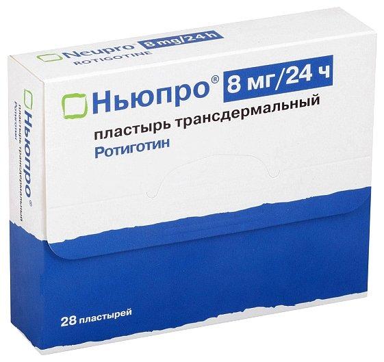 Ньюпро пластырь трансдерм. 8 мг/24 ч №28