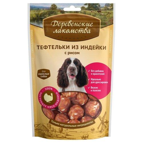 Лакомство для собак Деревенские лакомства Тефтельки из индейки с рисом, 85 г