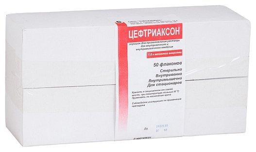 Цефтриаксон пор в/в и в/м 1г №50 — цены на Яндекс.Маркете