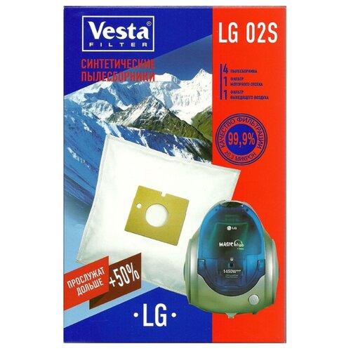 Vesta filter Синтетические пылесборники LG 02S 4 шт. пылесборники vesta filter lg 02 5пылесбор