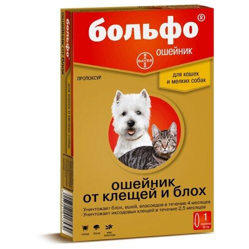 Больфо (Bayer) ошейник от блох и клещей инсектоакарицидный для собак и кошек, 38 см ошейник для кошек и собак мелких пород bayer больфо от блох клещей 35см