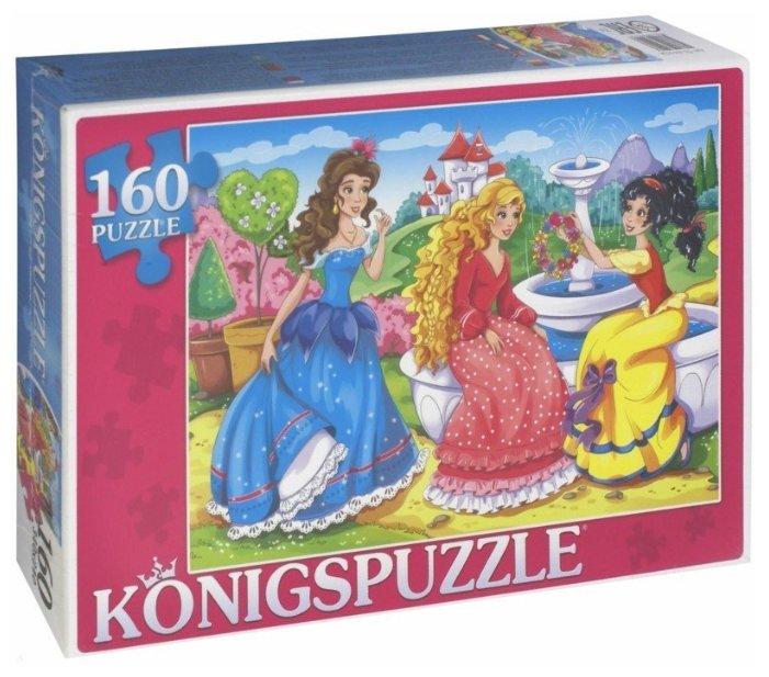Пазл Рыжий кот Konigspuzzle Три принцессы (ПК160-5524), 160 дет.