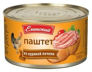 Паштет Елинский из куриной печени 250 г