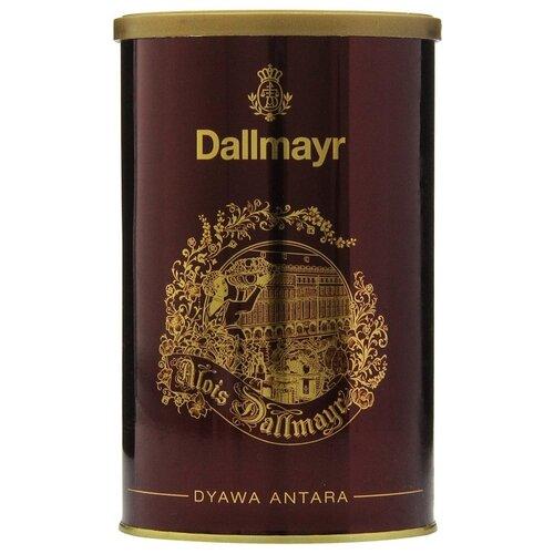 Кофе молотый Dallmayr Dyawa Antara 250 гМолотый кофе<br>
