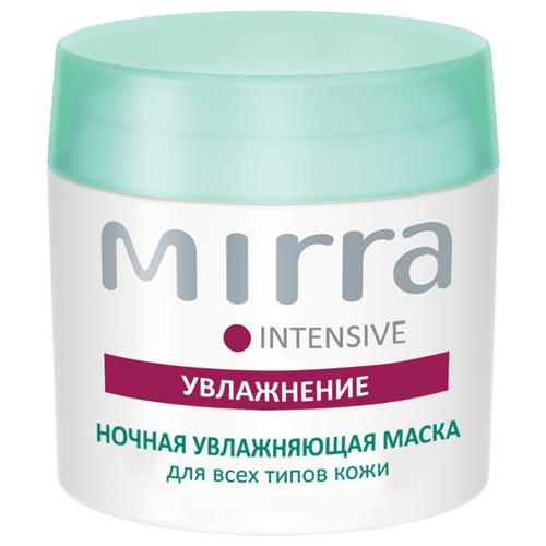 Mirra Intensive Ночная увлажняющая маска, 50 мл увлажняющая маска авен