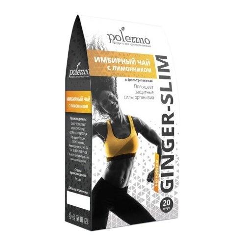 POLEZZNO чай Ginger-slim имбирный с лимонником, 20 шт. в упаковке