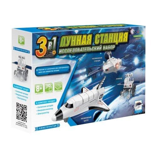Купить Электромеханический конструктор ND Play На солнечной энергии 272872 Лунная станция 3 в 1, Конструкторы