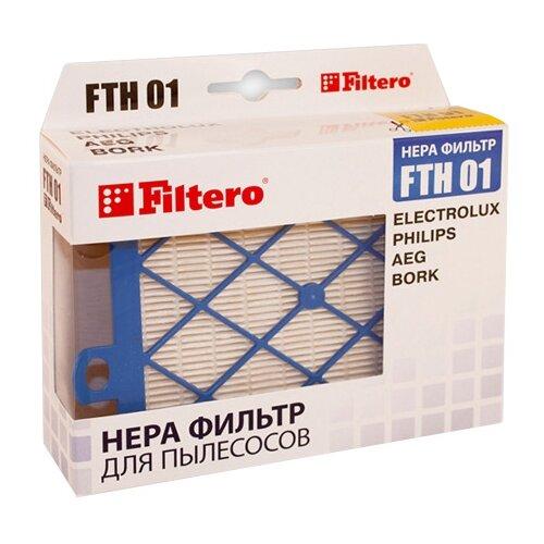 Filtero HEPA-фильтр FTH 01 1 шт. фильтр filtero fth 01 w elx hepa моющийся для electrolux philips