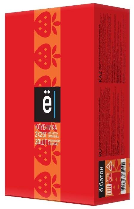 Ё|батон протеиновый батончик (20 шт.)(50 г)
