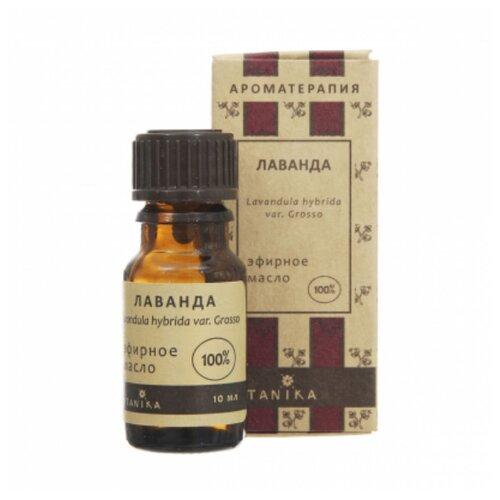 Botanika эфирное масло Лаванда 10 мл botanika эфирное масло жасмин крупноцветковый 10 мл