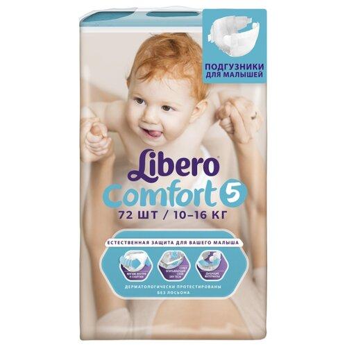 Libero подгузники Comfort 5 (10-16 кг) 72 шт. подгузники для малышей libero newborn 2 3 6 кг 94 шт