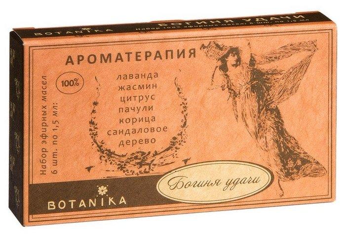 Botanika набор эфирных масел Ароматерапия Богиня удачи 9 мл