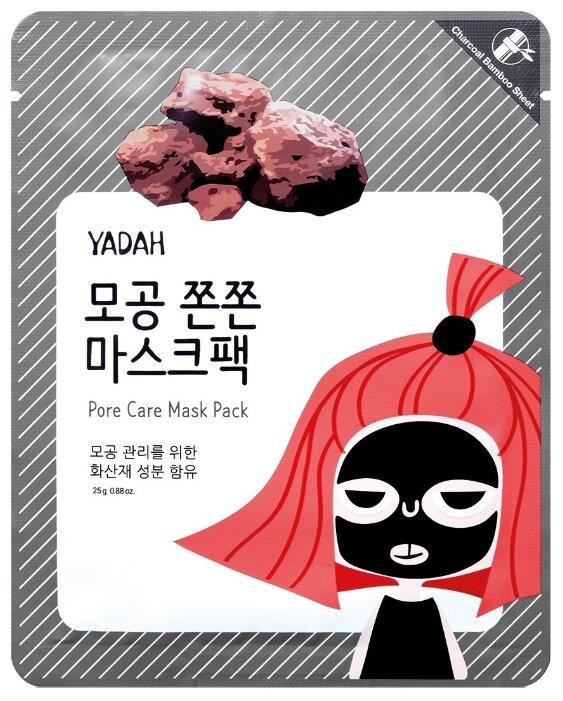 Yadah тканевая маска Pore Care Mask Pack от расширенных пор