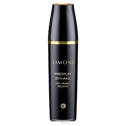 Эмульсия Limoni Premium Syn-Ake 120 мл limoni premium syn ake anti wrinkle toner