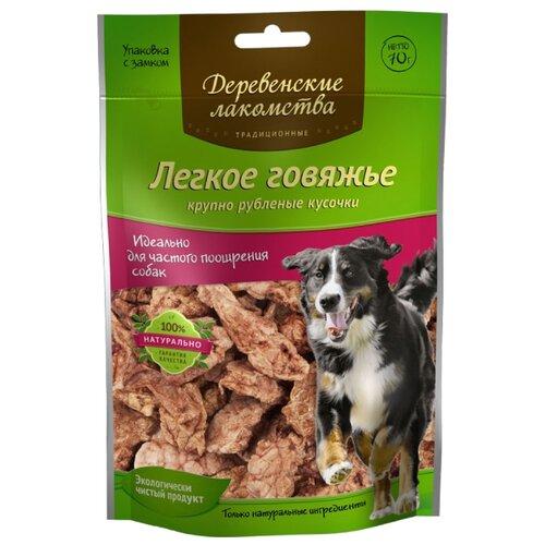 Лакомство для собак Деревенские Лакомства Традиционные Легкое говяжье крупно рубленное, 70 гЛакомства для собак<br>