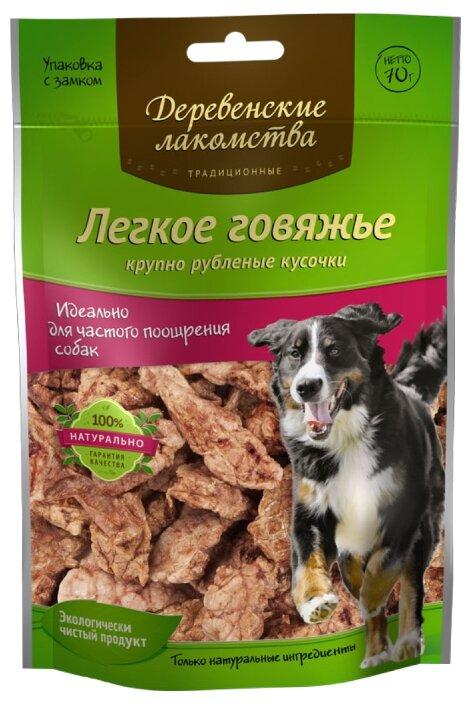 Tomi Палочки для собак с говядиной (3штх10г)