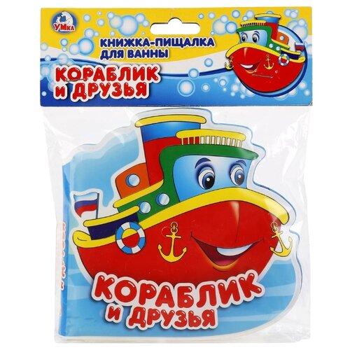 Игрушка для ванной Умка Кораблик и друзьяИгрушки для ванной<br>