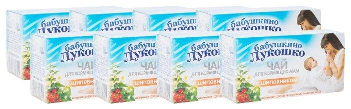 Чай Бабушкино Лукошко травяной с шиповгиком 20 г, 8 шт.