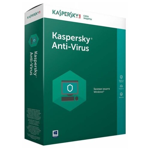 Антивирус Kaspersky Anti-Virus (2 ПК, 1 год) коробочная версия 2 шт. русский 12 коробочная версия